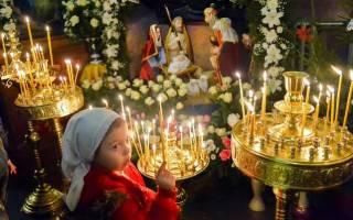 Молитва на свечу перед иконой