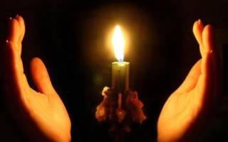 Молитва защита от чертей