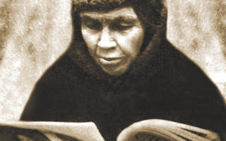 Молитва к матушке алипии голосеевской