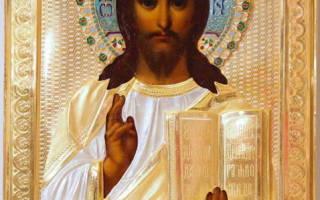 Молитва от ожирения святому николаю чудотворцу
