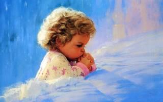 Молитва стих о наталье