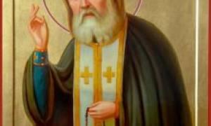 Молитва за сына серафиму саровскому