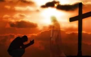 Короткая христианская молитва