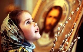 Молитва всевышнему благодарность