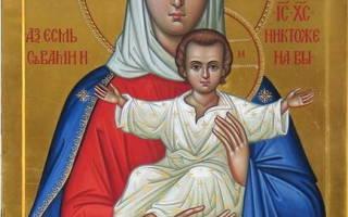 Молитва о детях маленьких