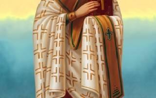 Икона василия великого молитва