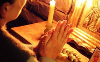 Молитва о защите от негатива