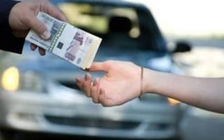 Степанова молитва о продаже машины