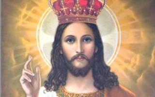 Молитва иконе царь славы
