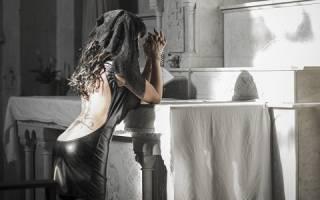 Молитва если идет черная полоса