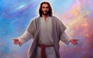 Исусова молитва читать