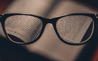 Заговор молитва для улучшения зрения