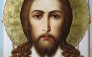 Молитва перед иконой спаса