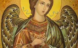 Молитва ангелу хранителю за кого то православие