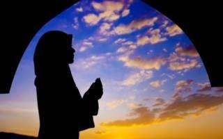 Молитва на арабском языке с переводом