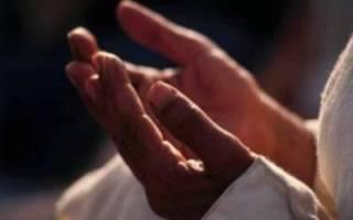 Молитва кунут в намазе