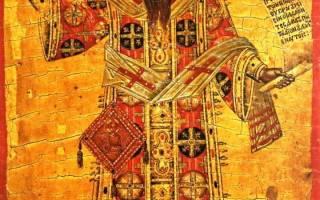 Молитва к кириллу александрийскому