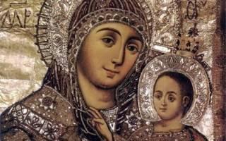 Вифлеемская икона божьей матери молитва