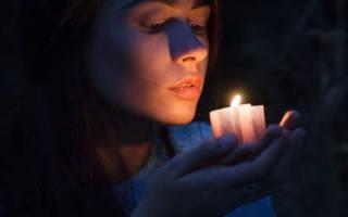 Заговор и молитва на любовь мужчины читать
