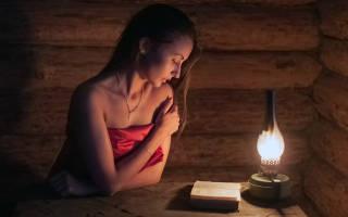 Молитва чтобы нравится мужчинам