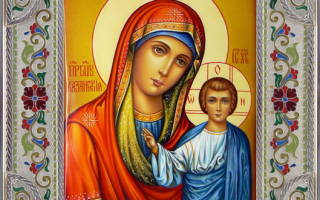 Молитва к деве марии о помощи