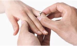 Молитва на жениха