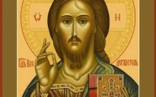 Молитва за скоропостижно умершего сына