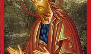 Молитва иоану предтечи