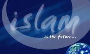 Молитва принятие ислама