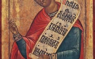 Сильнейшая молитва соломона