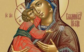 Молитва о дочери икона