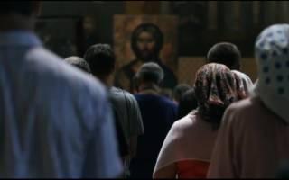 Год со смерти молитва