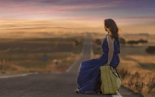 Молитва о возвращении из дальней дороги