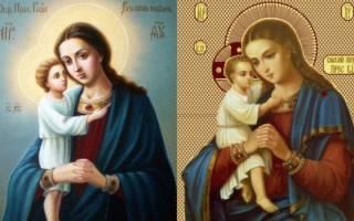 Молитва пресвятой богородицы взыскание погибших