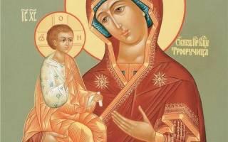 Православная молитва в субботу