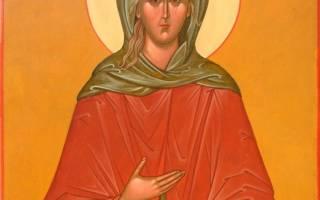 Молитва для сохранения беременности к ксении блаженной