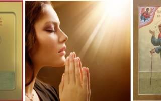 Молитва на любовь девушке матроне московской