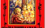 Дети молитва картинки