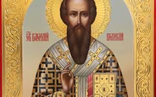 Молитва святого василия от осквернения
