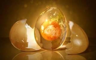 Выкатывание яйцом самому себе молитва