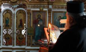 Молитва православная от курения