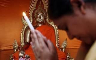 Молитва на буддийском с переводом