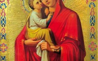 Молитва матери за здравие дочери