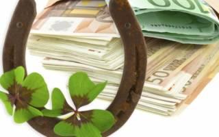 Молитва на денежную удачу