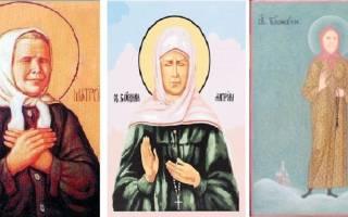 Молитва матроне московской о благополучном замужестве дочери