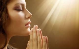 Молитва ангелам изобилия