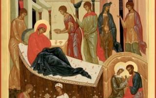 Молитва рождество богородице