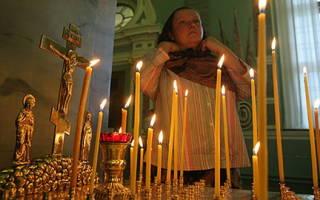 Сотвори вечную память молитва