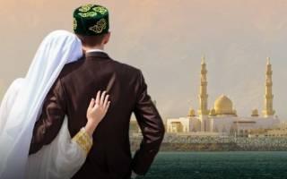 Мусульманская свадьба молитва