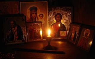 Молитва что бы не читали мои мысли